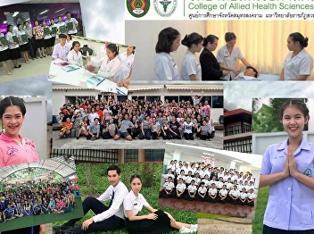 Faculty of Health Sciences, Department of Health Care, Elderly